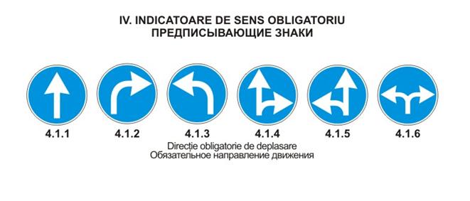 Предписывающие знаки, Indicatoare de sens obligatoriu