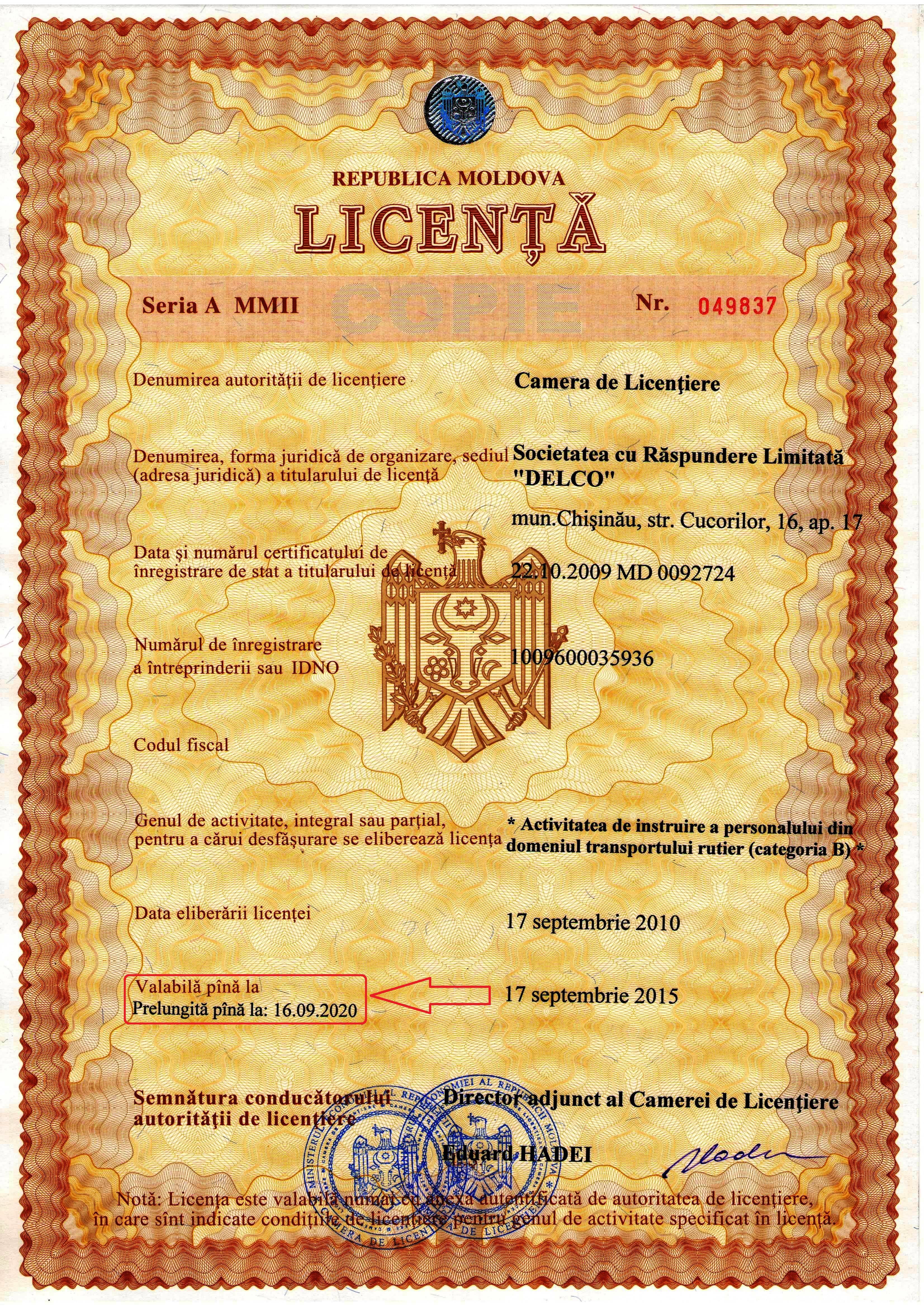 Delco Автошкола лицензия